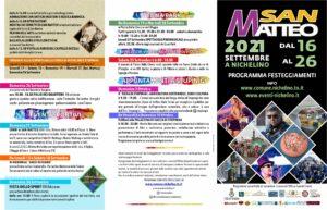 San Matteo 2021 Fronte